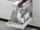フロントオープン食器洗い乾燥機