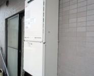 施工後画像-GT-2450SAWX
