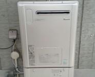 施工後画像-RVD-E2401AW2-1(A)