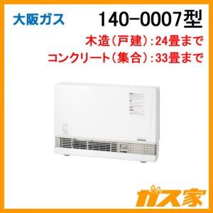 大阪ガスガスクリーンヒーティング140-0007型-13A