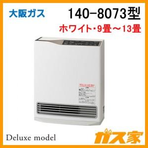 大阪ガスガスファンヒーターDeLuxemodel(デラックスモデル)140-8073型