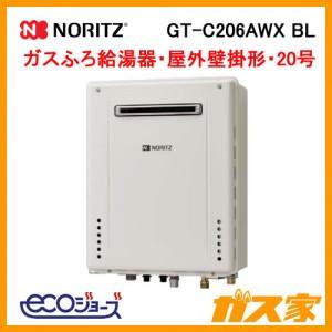 ノーリツエコジョーズガスふろ給湯器GT-C206AWX BL