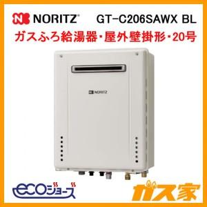 ノーリツエコジョーズガスふろ給湯器GT-C206SAWX BL