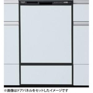 パナソニック食器洗い乾燥機NP-45RD6K