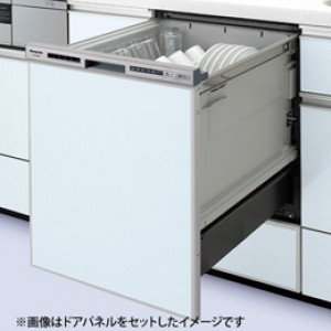 パナソニック食器洗い乾燥機NP-45RD6S