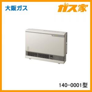大阪ガスガスクリーンヒーティング140-0001型-13A