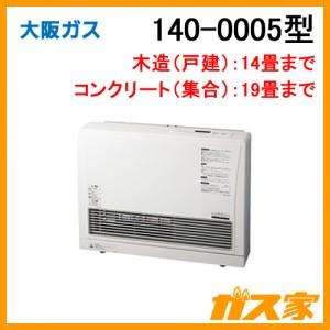 大阪ガスガスクリーンヒーティング140-0005型-13A