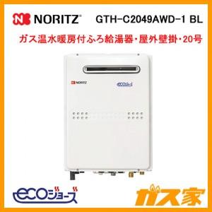 ノーリツエコジョーズガス温水暖房付ふろ給湯器GTH-C2049AWD-1 BL