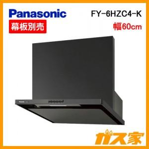パナソニックレンジフードスマートスクエアフードFY-6HZC4-K