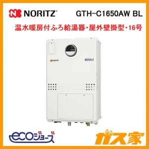 ノーリツエコジョーズガス温水暖房付ふろ給湯器GTH-C1650AW BL