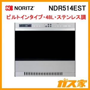 ノーリツコンビネーションレンジNDR514EST