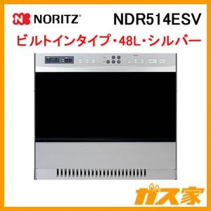 ノーリツコンビネーションレンジNDR514ESV