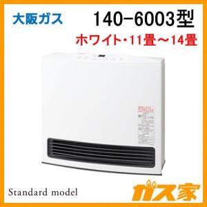 大阪ガスガスファンヒーターStandardmodel(スタンダードモデル)140-5782型