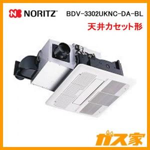 ノーリツ天井カセット形浴室暖房乾燥機BDV-3302UKNC-DA-BL