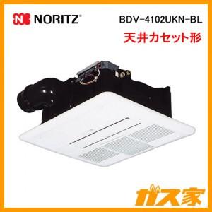 ノーリツ天井カセット形浴室暖房乾燥機BDV-4102UKN-BL