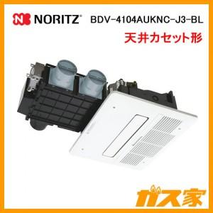 ノーリツ天井カセット形浴室暖房乾燥機BDV-4104AUKNC-J3-BL