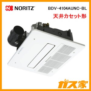 ノーリツ天井カセット形浴室暖房乾燥機BDV-4104AUNC-BL