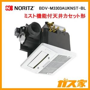 ノーリツ天井カセット形浴室暖房乾燥機BDV-M3303AUKNST-BL