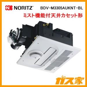 ノーリツ天井カセット形浴室暖房乾燥機BDV-M3305AUKNT-BL