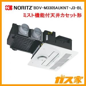 ノーリツ天井カセット形浴室暖房乾燥機BDV-M3305AUKNT-J3-BL