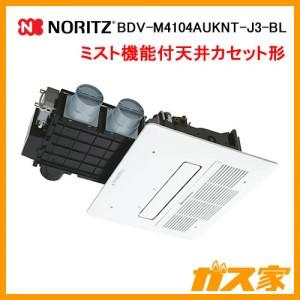 ノーリツ天井カセット形浴室暖房乾燥機BDV-M4104AUKNT-J3-BL