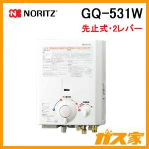 ノーリツ先止式小型瞬間湯沸器GQ-531W