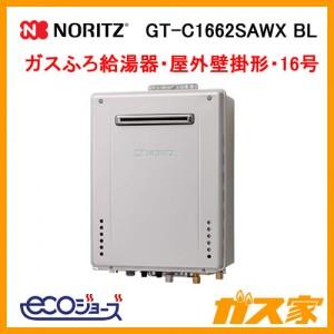ノーリツエコジョーズガスふろ給湯器GT-C1662SAWX BL