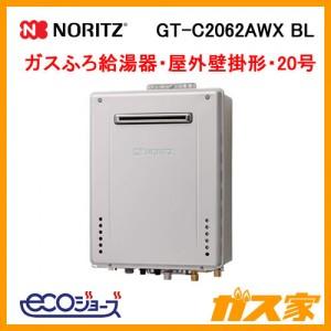 ノーリツエコジョーズガスふろ給湯器GT-C2062AWX BL