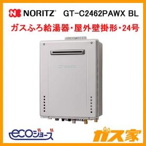 ノーリツエコジョーズガスふろ給湯器GT-C2462PAWX-BL