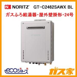 ノーリツエコジョーズガスふろ給湯器GT-C2462SAWX BL
