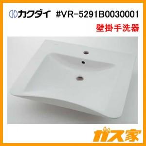 カクダイ壁掛手洗器#VR-5291B0030001