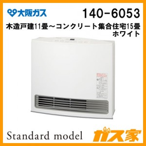 大阪ガスガスファンヒーターStandardmodel(スタンダードモデル)140-6053型