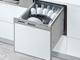 スライドオープン食器洗い乾燥機