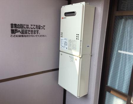 GQ-1639WS-1ノーリツ給湯器取替交換工事福岡県福岡市