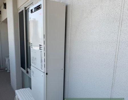 RUFH-A2400AW2-6 リンナイ 給湯暖房機 取替交換工事 兵庫県西宮市