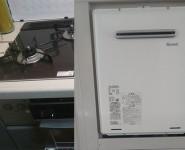 施工後画像-RHS31W23L9RSTW・RUF-A2405SAW(B)