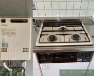 施工前画像-RBG-30A・GT-1612SAWX