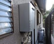 施工後画像-RUF-E2406SAW  LPG