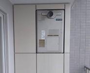 施工前画像-RUFH-V2400AT2-3
