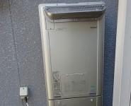 施工後画像-RUFH-E2405SAW2-3(A)
