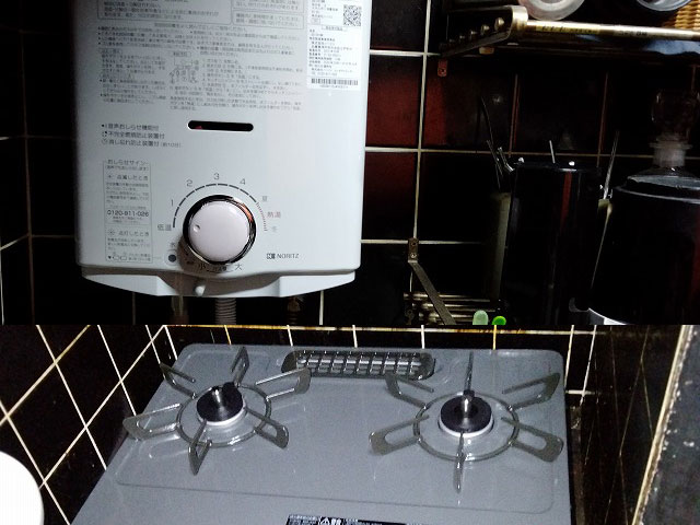 210-R113・GQ-541MW 大阪ガス テーブルコンロ・ノーリツ 小型湯沸かし器 取替交換工事大阪府大阪市北区